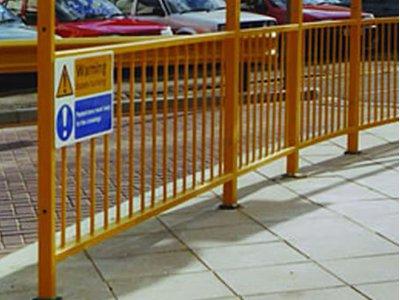 Ritherdon Pedestrian Guardrail